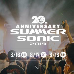 都市型最大ロックフェスティバル!【SUMMER SONIC 2019】ヘアアレンジ参加決定!