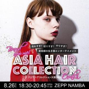 ASIA HAIR COLLECTION【HAIR LIVE SHOW 編】