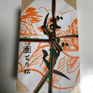 京都展で・・・
