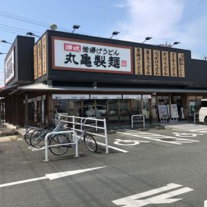 松阪市「丸亀製麺」