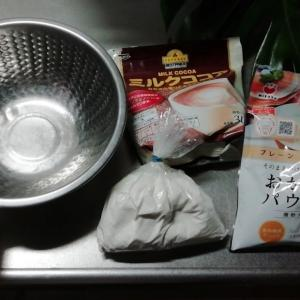 豆腐チョコケーキ作ってみた❗