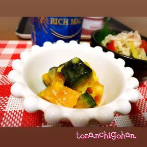 畑野菜でスイチリそぼろあんかけ。