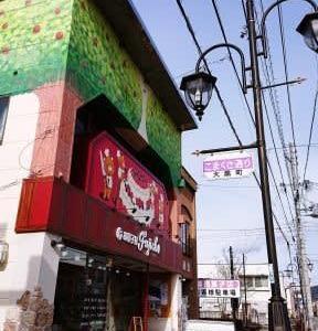 リニューアルした藤長菓子舗♪ ~大町市~