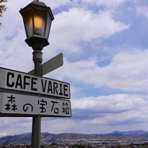 開放感♪安曇野の風景を見ながら。。~安曇野市 カフェ バリエ~