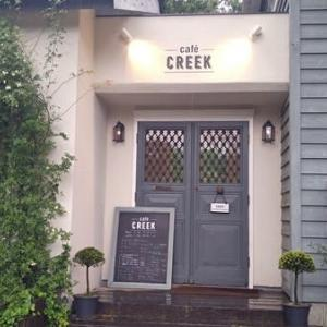 森の中のカフェ CREEK ~安曇野市~