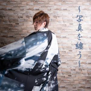 PHOTO KIMONO A ~写真を纏う~ 柴又発の新ブランド誕生!