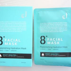 8+ フェイシャルマスク – ハイドレーション の口コミ!乾燥した肌にたっぷりの水分補給♪