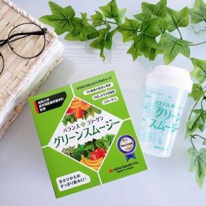 株式会社ニッタバイオラボのグリーンスムージー 口コミ!1日に必要な野菜、果物、コラーゲンまでも摂取できる♪