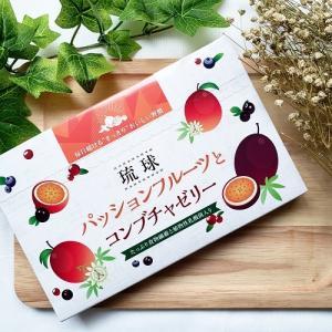 株式会社しまのや 琉球 パッションフルーツとコンブチャゼリー の口コミ!腸も肌も喜ぶ美味しいゼリー♪