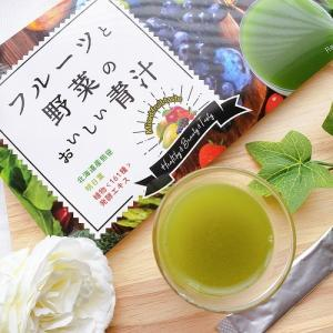 Re:fata(リファータ) フルーツと野菜のおいしい青汁 の口コミ!酵素たっぷりフルーツにビタミンやミネラルなどの五大栄養素たっぷりのお野菜配合♪