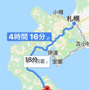 北海道お散歩ツーリング函館