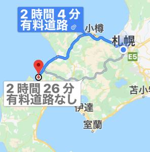 北海道で牡蠣三昧( ^ω^ )