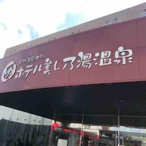 2020年北海道ツーリング札幌→士別