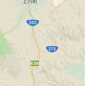 あ〜夏休み3日目網走→名寄!