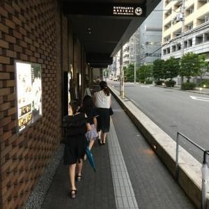 『8G Horie River Terrace 』~大阪南堀江~