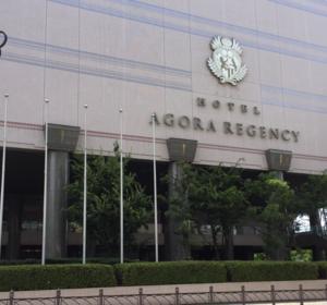 ❝ ザ・ル-プ ❞  ~ホテル アゴ-ラリ-ジェンシ-大阪堺~