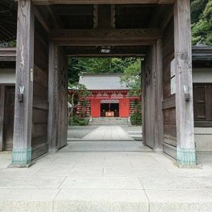 荏柄天神社 と 浄妙寺