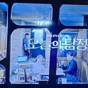 韓国ドラマ 「私だけに見える探偵」