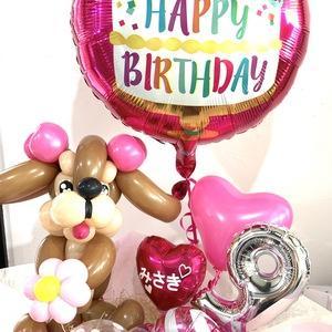 お誕生日おめでとうございます♪