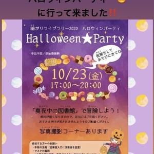 ハロウィンパーティーへ行ってきました
