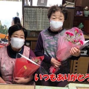 母の日は三人に花束を