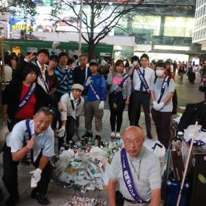 チーム渋谷888(はちみっつ) 本日の参加者は19 名 合計846 名になりました