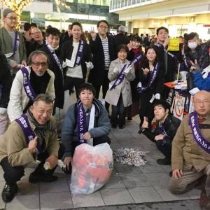 チーム渋谷888(はちみっつ) 本日の参加者は18 名 でに合計1005 名になりました