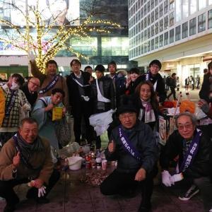 チーム渋谷888(はちみっつ) 本日の参加者は 18名 合計 1023名になりました
