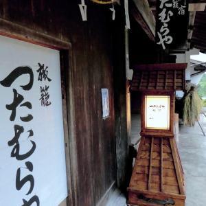 """""""紋cafe""""でいっぷく「大妻籠」"""