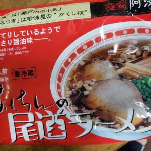 自宅でおいしい尾道ラーメンを作って晩ごはん・・!!