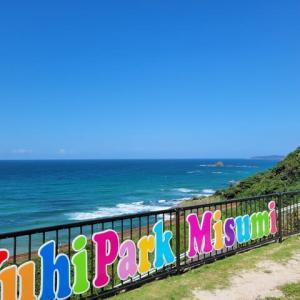 撮り鉄さんの聖地・ゆうひパーク三隅で碧い海を眺めて