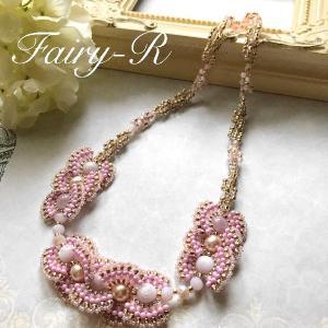 Beads & Jewelry Fasta2020とブルーインパルス