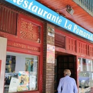 2019 スペインの旅! マドリッド一日目 ラ・ポマラーダ(カチョポのお店)とデボー神殿