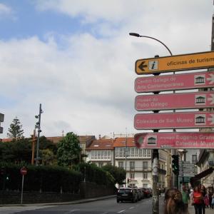 2019 スペインの旅! サンチャゴ・デ・コンポステラ その2:初散策 旧市街