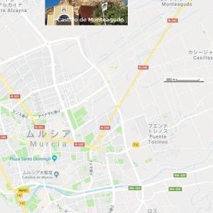 2018スペイン旅! ムルシア散策 その6:モンテアグード