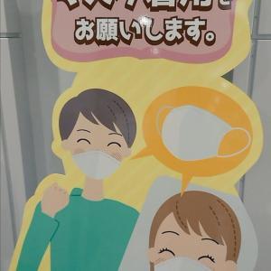 分娩時にマスク着用⁉