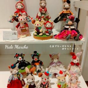 【Hale Marche】たまプラーザテラス店始まりました!