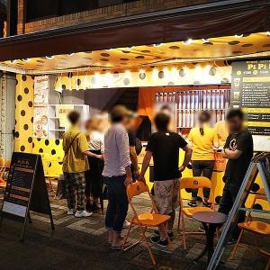 PiPiPi(ぴぴぴ) 神戸店 2019年6月22日オープン タピオカ 南京町(元町)