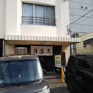手打ちうどん 志奈乃(しなの) カツ柳川定食 鈴蘭台(北区)