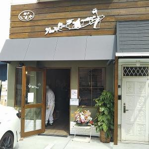 神戸いもや 2020年3月20日オープン(西区)