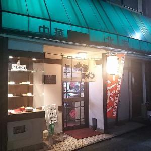 中華レストラン 北海 酢豚定食 夢野町(兵庫区)