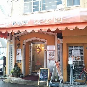 中華料理 実香園 叉焼ろーめん 西元町(中央区)