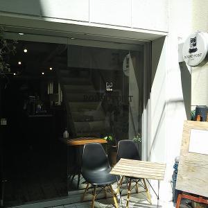 ラウンドポイントカフェ(ROUND POINT CAFE)(元町)