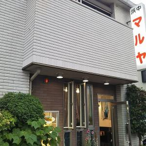 マルヤ 浜中店 オムライス Wトンカツ 御崎公園(兵庫区)