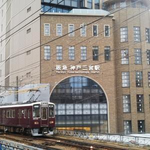 阪急神戸三宮駅ビル建設中(神戸)