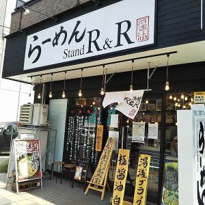 らーめんスタンド R&R(アールアンドアール) 3号店 2019年10月1日オープン(西宮)