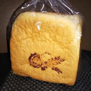 神戸 麦の星 元町鯉川筋店 食パン 2020年11月19日オープン(元町)