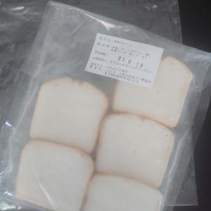 【米粉パン】東京都 こめひろ