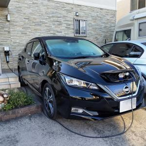 我が家に電気自動車がやってくる ≪納車編≫ 初めての自宅200V普通充電