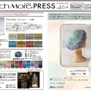 リッチモアプレス64~新商品!モネの絵画の美しさをお届け!~